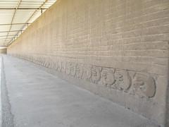 """Chan Chan: des loutres de mer. Les Chimús étaient un peuple de pêcheurs qui ne connaissaient pas l'écriture. <a style=""""margin-left:10px; font-size:0.8em;"""" href=""""http://www.flickr.com/photos/127723101@N04/27233775944/"""" target=""""_blank"""">@flickr</a>"""