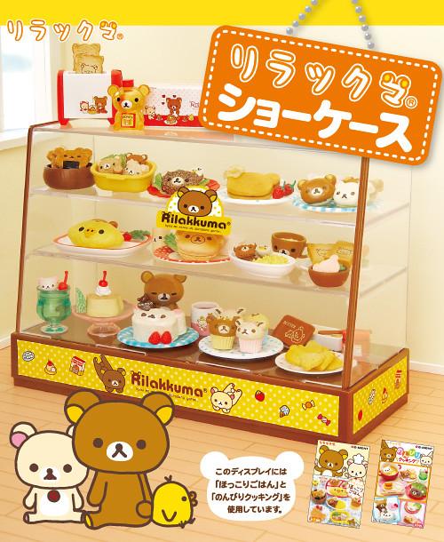 您的拉拉熊缺個甜點櫃嗎?