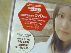 全新 原裝絕版 2005年 11月9日 岩田さゆり 名偵探柯南  Thank You For Everything 初回限定盤 CD+DVD  原價 1300yen 2