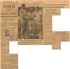 Atlanta Journal, 1939.05.23