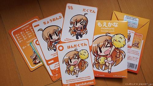 Moekana Booster Pack