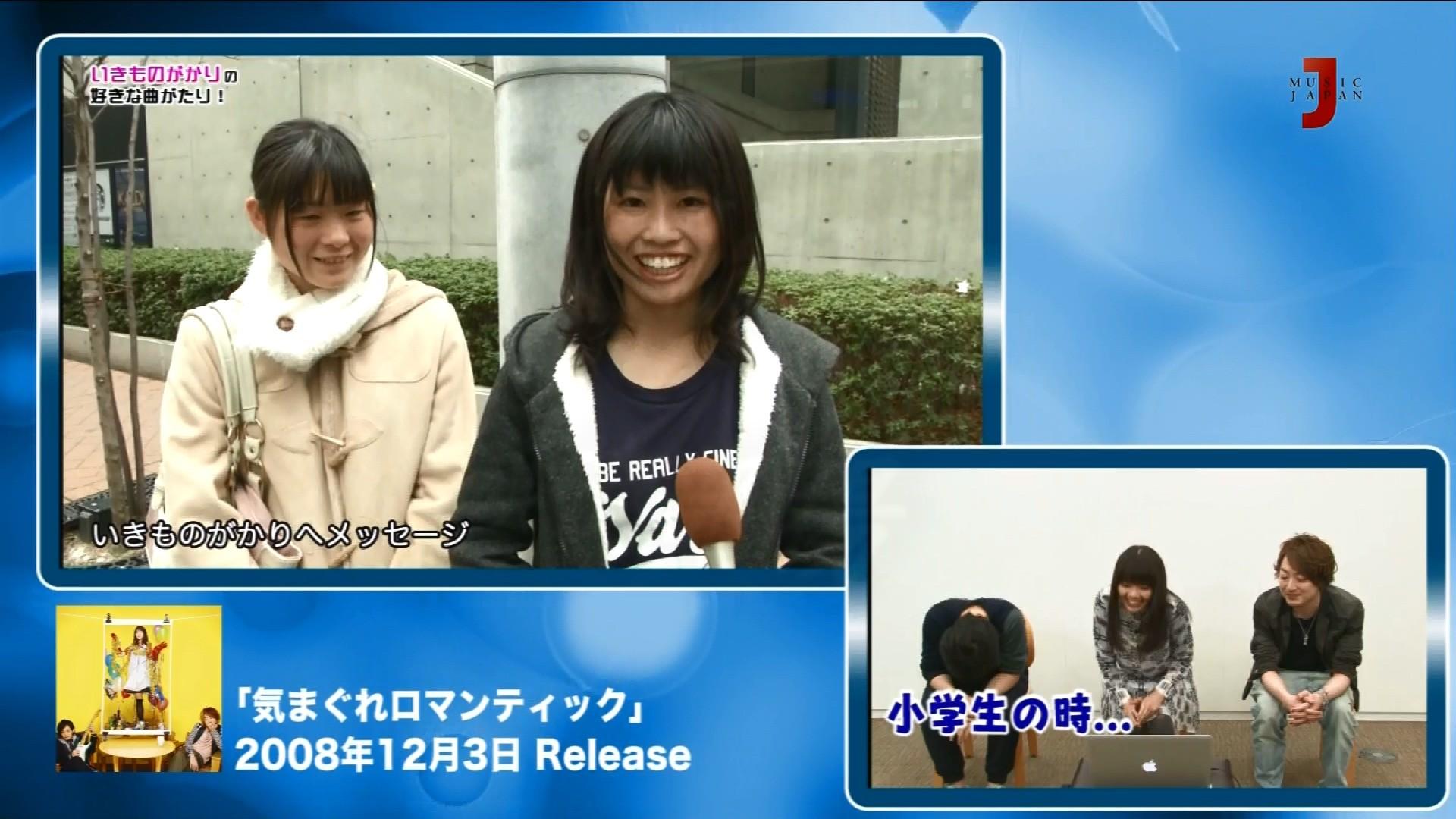 2016.05.07 いきものがかり スペシャル(MJTV).ts_20160507_193130.287