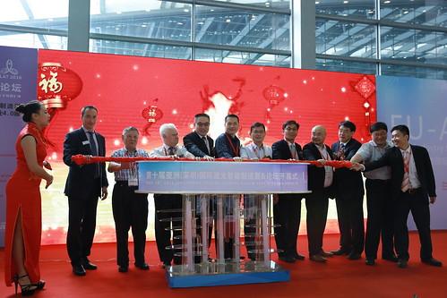 Laserfair Opening Ceremony 2016 (1)