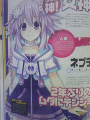 1ywj8y (NotiziePlaystation) Tags: v neptunia