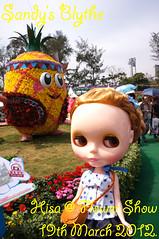 Hisa at Flower Show, Hong Kong