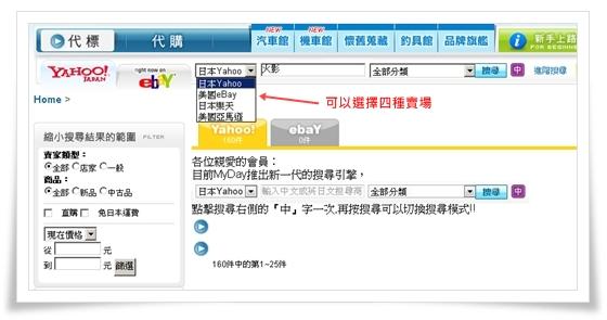 MyDay買對代標網