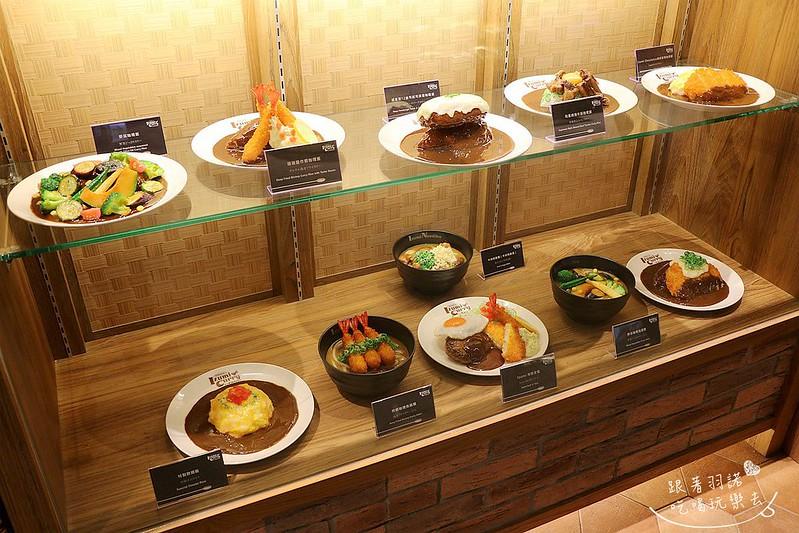 京站台北車站美食咖哩Izumi Curry18