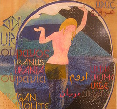 Gndz Gln-7 (Turkey Tribune) Tags: art paintings engraving gndz gln engravingartist