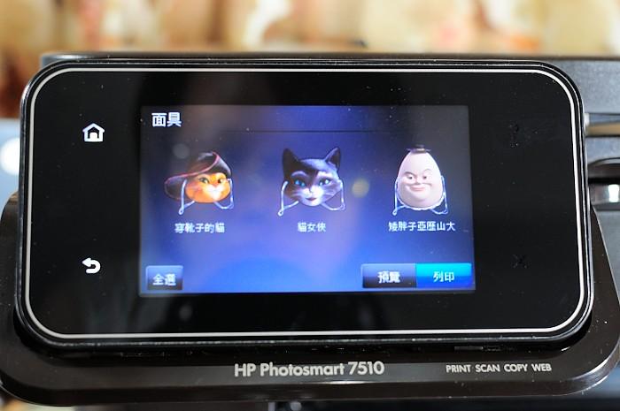 hp-photosmart-7510