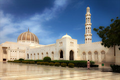 The Grand Mosque 2 (kate willmer) Tags: building architecture minaret courtyard mosque dome oman muscat thegrandmosque