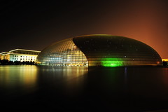 China's National Grand Theater (GengSun) Tags: zeiss carl 2128 zf2