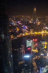 SWFC @ Night - Image 17 (www.bazpics.com) Tags: china city tower glass skyline skyscraper radio tv shanghai centre area pearl tall oriental pudong financial jinmao lujiazui swfc