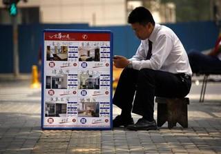 """路透分析:""""唱空""""中国经济的论调今年是否会应验?"""