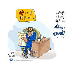 343-Ahram_Tamer-Youssef_24-6-2016 (Tamer Youssef) Tags: world california new usa sketch newspaper san francisco egypt exhibition east event exposition cairo arab egyptian napa caricature editorial environment booklet weekly executive economy regional filmmaker cartoonist  youssef tamer  soliman  feco  alahram