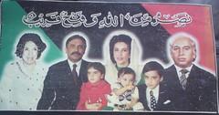 PPP Publicity Sticker 1 (Ravez J) Tags: pakistan party stickers ali peoples posters material publicity karachi sindh asif ppp nusrat bhutto benazir zulfikar bakhtawar aseefa bilawal zardari