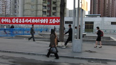 (Comrade Anatolii) Tags: poster northkorea pyongyang dprk nordkorea
