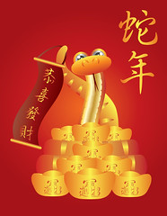 Year of the Snake with Gold Bars Illustration (JPLDesignsPDX) Tags: new money metal illustration festive season poster asian gold spring bars drawing snake background traditional text year banner chinese happiness celebration card precious wishes zodiac horoscope greeting lunar vector scroll wealth prosperity auspicious 2013 tael