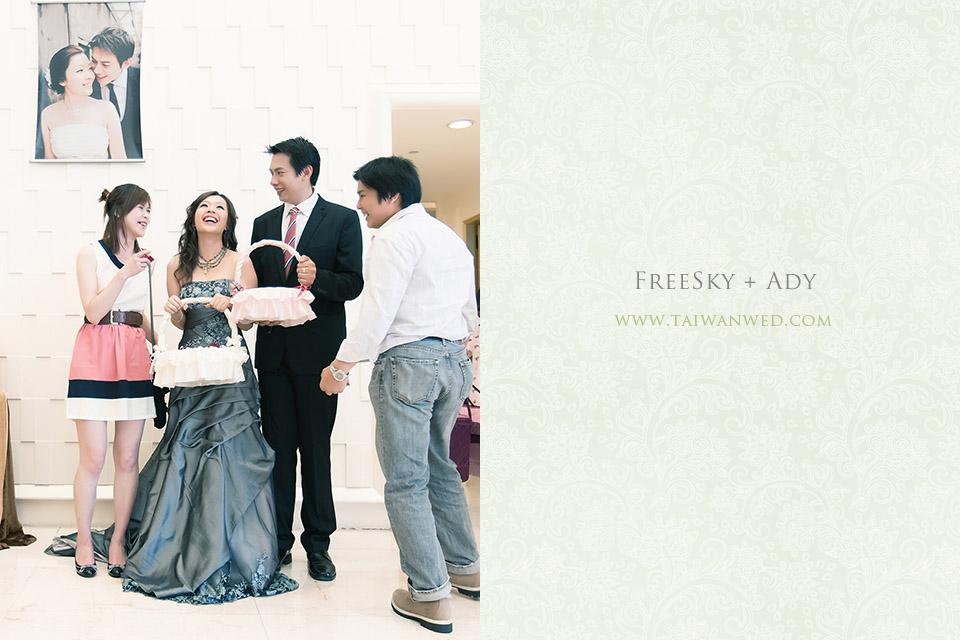 freesky+ady-44
