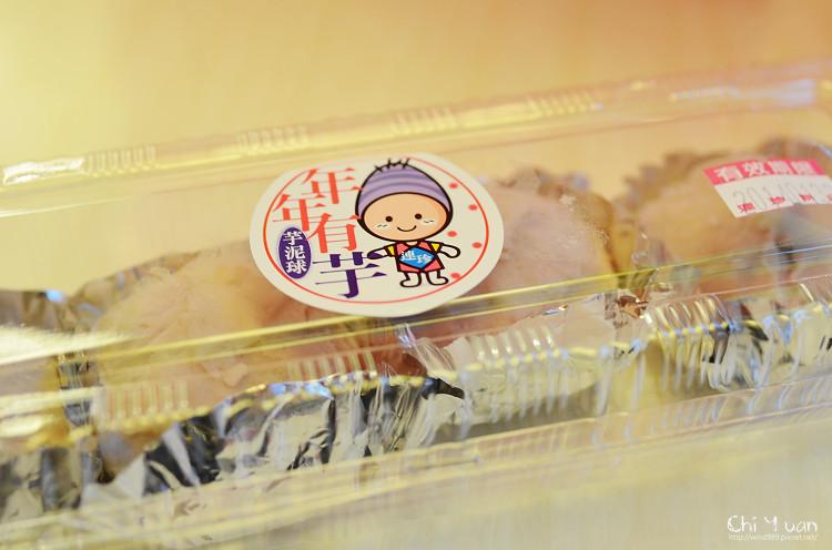 連珍餅店08.jpg