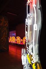 Se Invento Ac 02404 (Omar Omar) Tags: california lighting ca usa chicken america lights neon glendale mona muse electricity museo electricidad poule pollo lumieres californie usofa elektro museumofneonart glendaleca glendalecalifornia focos electricit bombillas notlosangeles muzeo kokido artedeneon artesdeneon