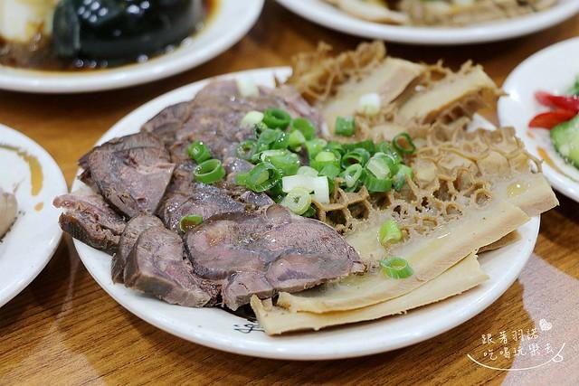藍玲四川牛肉麵051