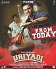 Uriyadi Movie Gallery (1) (Cinemaflick) Tags: pictures vijay movie gallery photos stills kumar uriyadi