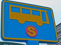 Gulur (Þema) II (Guruinn) Tags: bus yellow theme 2012 apríl gulur strætó keppni þema aprilreykjavík