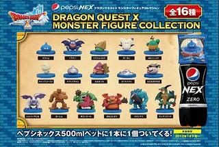 【日本百事可樂】勇者鬥惡龍十代怪物蒐藏集