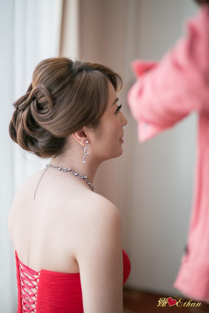 婚禮攝影, 婚攝, 晶華酒店 五股圓外圓,新北市婚攝, 優質婚攝推薦, IMG-0027