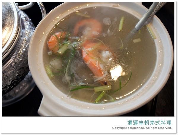 美食, 新店, 泰式料理, 暹邏皇朝泰式料理, 暹邏皇朝 ,www.polomanbo.com