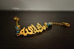 Mashaallah (Silent.Love.m) Tags: mashaallah