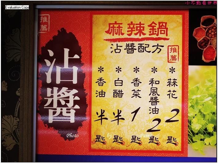 鬼椒麻辣王 (4).JPG