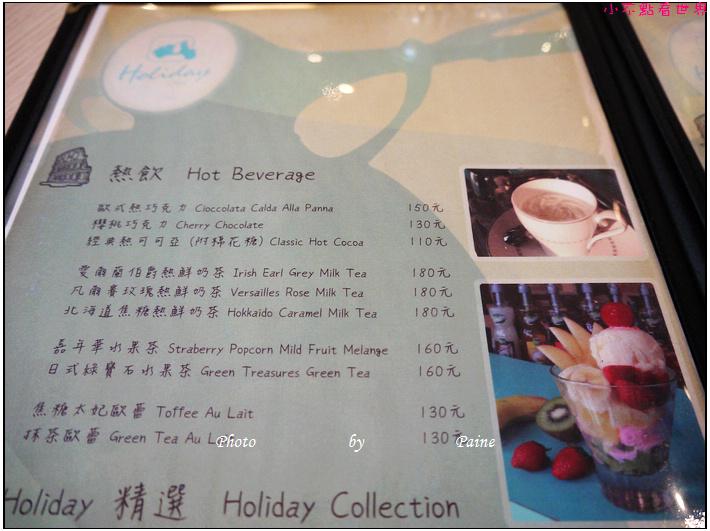 中壢Holiday cafe (54).JPG
