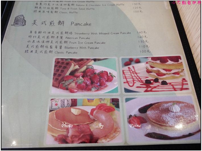 中壢Holiday cafe (57).JPG