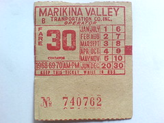 Marikina Valley Transportation Co. Inc. (clear copy) (Bus Ticket Collector) Tags: bus pub philippines 1968 busticket marikina pbpa mvboa marikinavalleytransportationcoinc philippinebusphotographersassociation