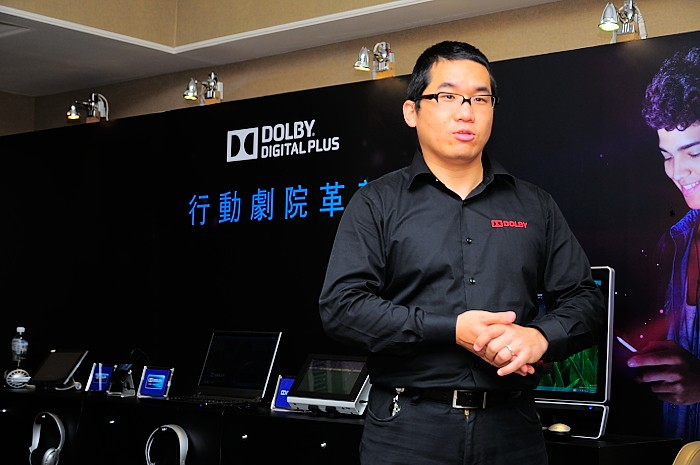 dolby-digital-plus-3d