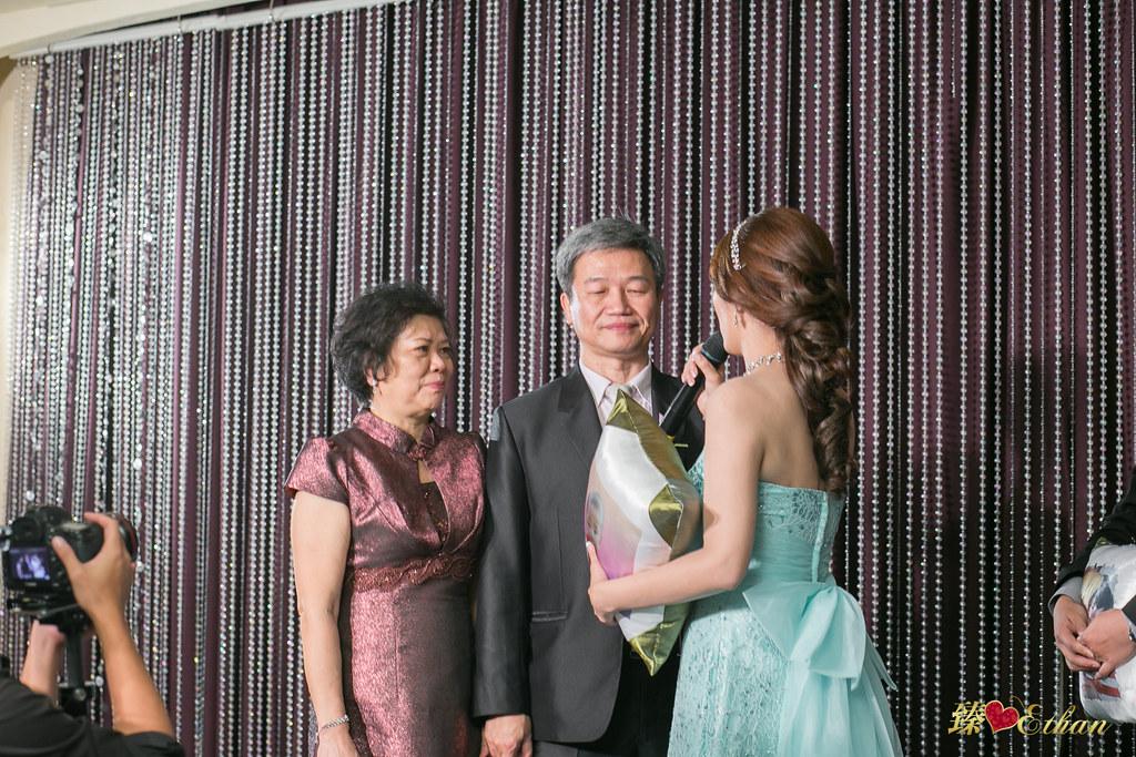 婚禮攝影, 婚攝, 晶華酒店 五股圓外圓,新北市婚攝, 優質婚攝推薦, IMG-0112