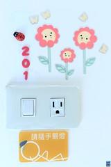 HUI_13752F (WishHui) Tags:        led