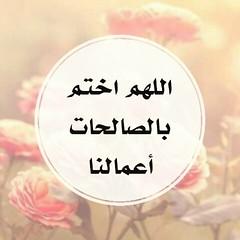 # # # # #azkar #dua #duaa #Muslim #_ # #_ # #_  #_  # # #_ #  # #  # #_ #_ #_   # # #_ # # () Tags:   azkar           duaa   dua      muslim