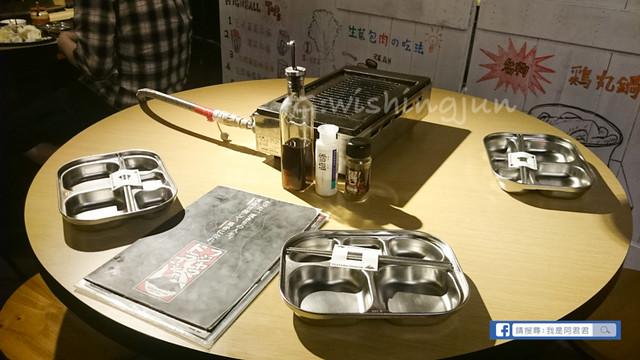 富士山龍內湖店フジヤマドラゴン_阿君君-0176