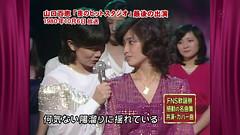 山口百恵_[夜のヒットスタジオ02