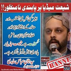 APML  (ShiiteMedia) Tags: pakistan  shiite              shianews shiagenocide shiakilling    shiitemedia shiapakistan   mediashiitenews          apml shia