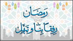 1 (yehiazakaria) Tags: