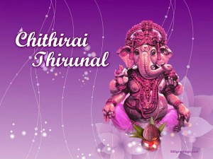 Tamil-New-Year-2012-Greetings-300x225