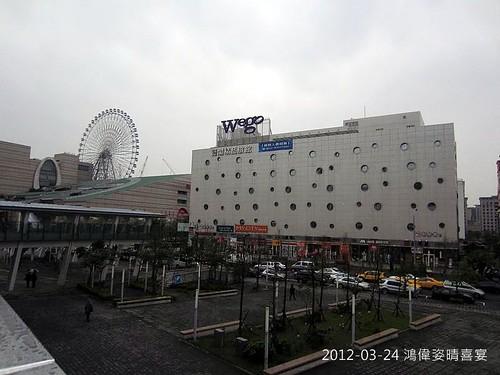 鴻偉姿晴喜宴-IMG_4512