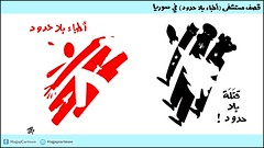 #_____ (iranarabspring) Tags: