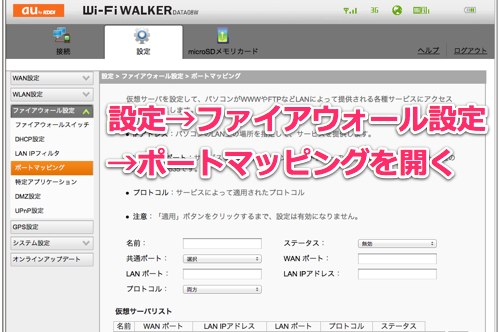 Wi-Fi WALKER DATA08W