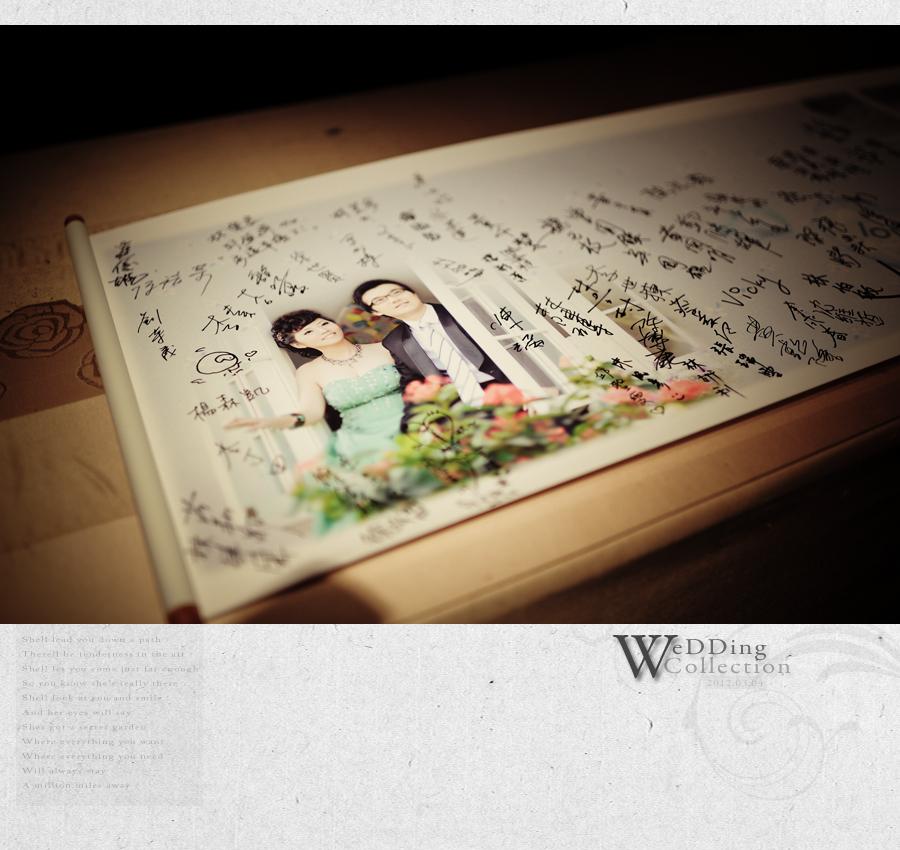 20120304book132