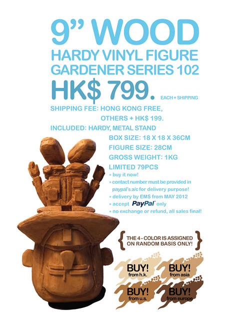 "Michael Lau - 9"" WOOD HARDY VINYL FIGURE"