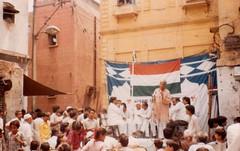 IMG_0144 (J P Agarwal ww.jaiprakashagarwal.com New Delhi Ind) Tags: new india j gate delhi p bharti naeem agarwal ajmeri niyariyan